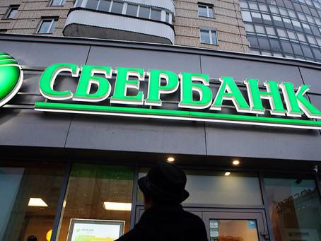 Сбербанк профинансирует строительство жилого комплекса Группы «Самолет» в Новой Москве