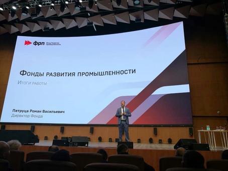 ФРП Забайкалья вошел в тридцатку промежуточного рейтинга региональных фондов