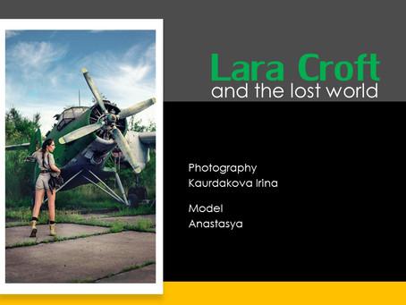 PQs Lara Croft and the Lost World.