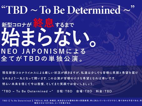 単独公演「TBD ~To Be Determined~」開催決定