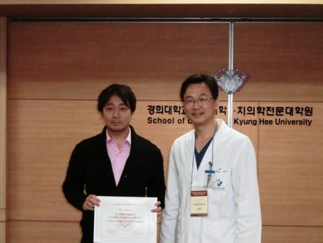 韓国 キョンヒ大学にてインプラント研修 修了
