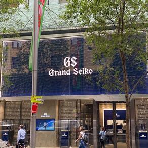 Opinion Piece: Australia's First Grand Seiko Boutique
