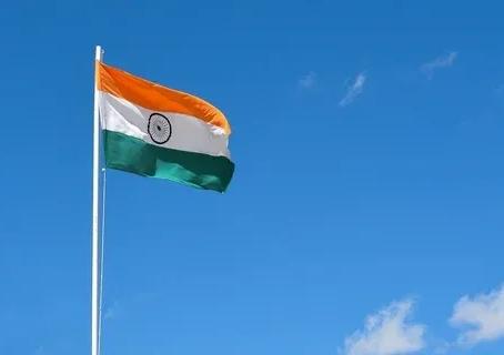 My Nation My Pride