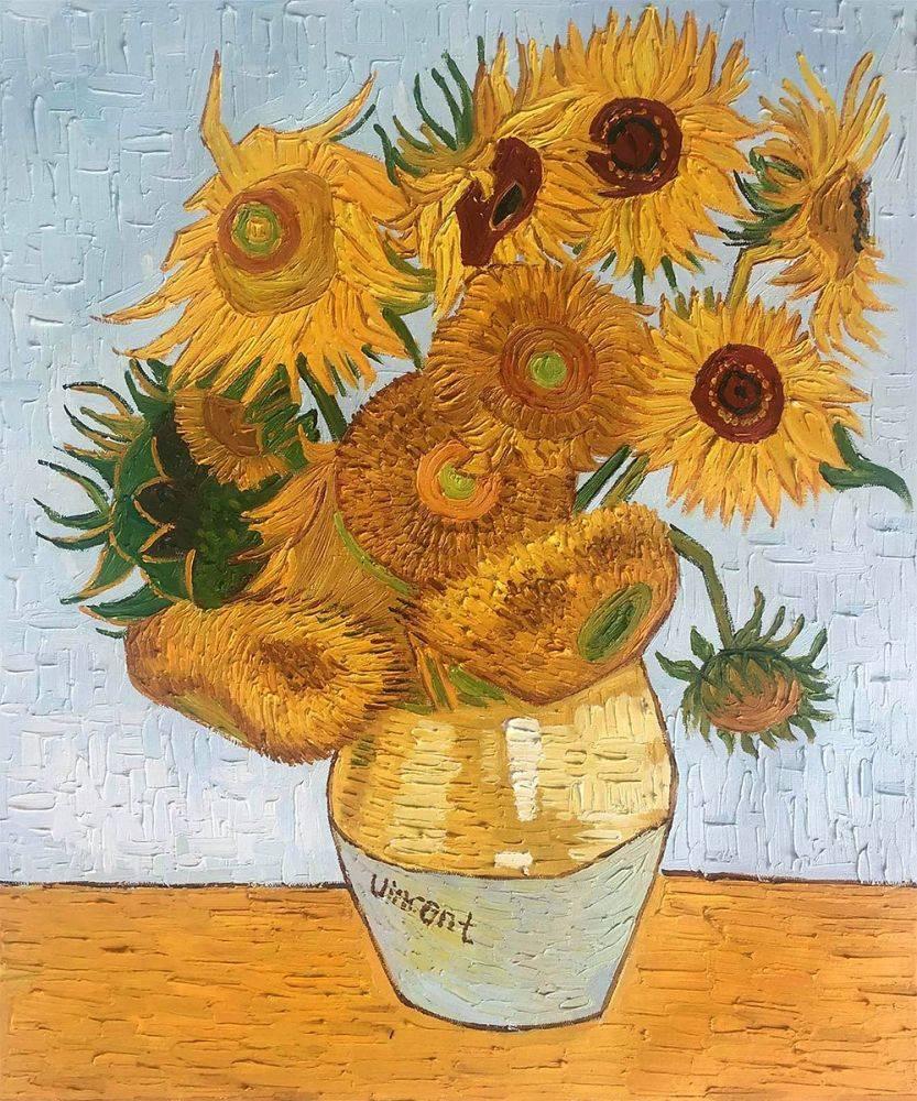 Vincent van Gogh, Sunflowers, 1880s