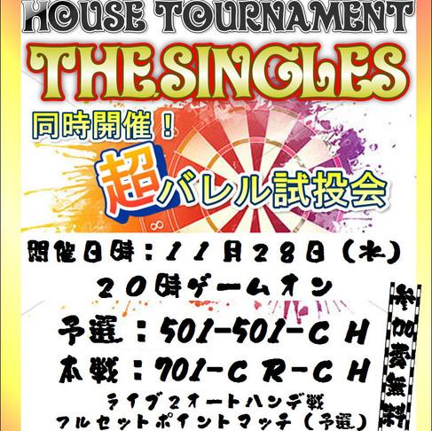 浜松市野店でダーツトーナメント開催!