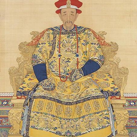 你知道滿清皇室「愛新覺羅」改成什麼漢姓嗎?