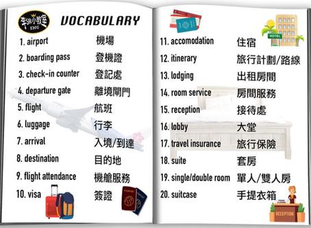 Vocabulary Time!
