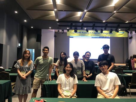 2019 KHBM Summer 뇌파스쿨