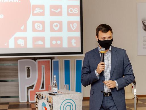 «Классная встреча»: Александр Рябченко стал героем Всероссийского проекта РДШ