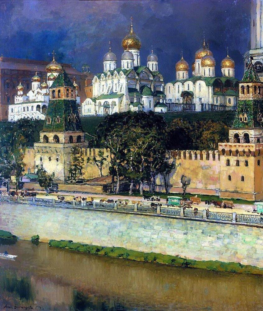 Московский Кремль. Соборы (1894 год)