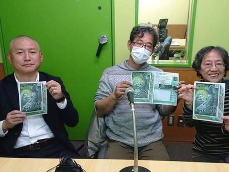 【ラジオ出演のお知らせ(12/25)】