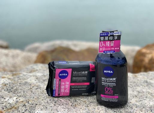 創新MicellAIR注氧淨膚科技 ₀: 全面卸淨零殘留 ୨୧ NIVEA®全新專業級雙層極淨卸妝