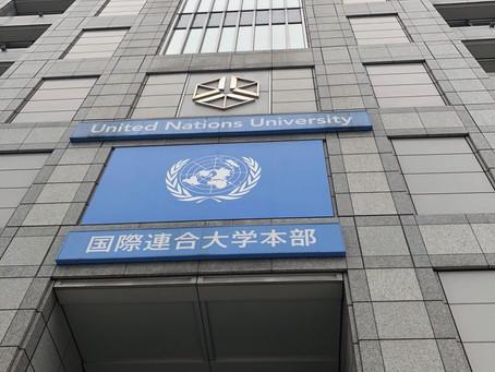国連大学へ行ってきました‼️