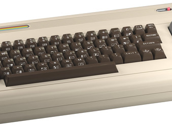 C64 kehrt in Originalgrösse zurück