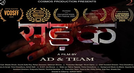 Sarak Short Film Review