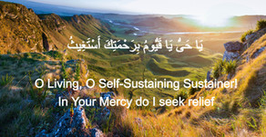 Prophet's (SAW) Dua When Distressed