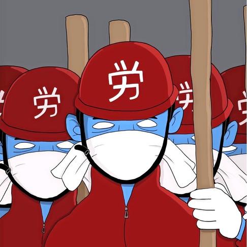 ZENGAKUREN: O MOVIMENTO ESTUDANTIL NO JAPÃO - Kyohei Takahara