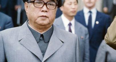 O último discurso de Kim Il Sung (vídeo legendado)