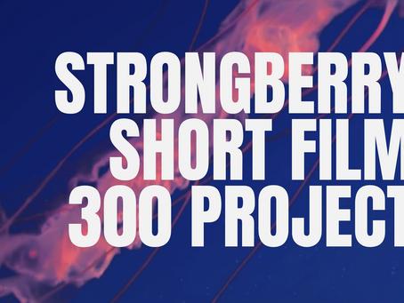 스트롱베리 숏필름 300 프로젝트 1기