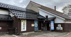 Uma viagem de Saquê na Província de Fukushima