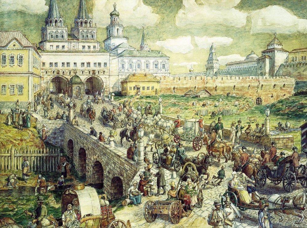 Уличное движение на Воскресенском мосту в XVIII веке (1926 год)