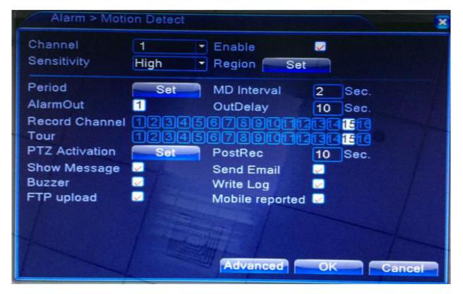 настройка датчика движения на видеорегистраторе