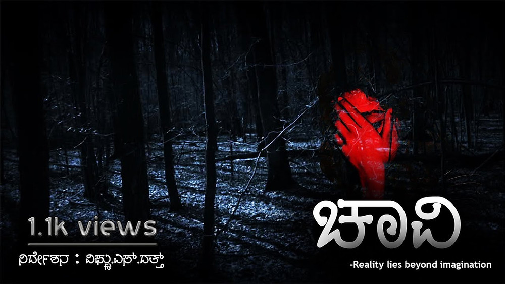 Chaavi short film review