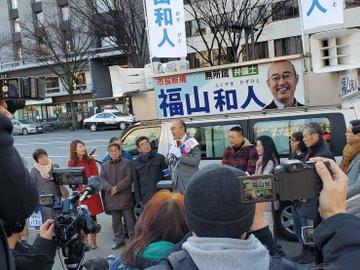 京都市長選の応援から帰ってきました。