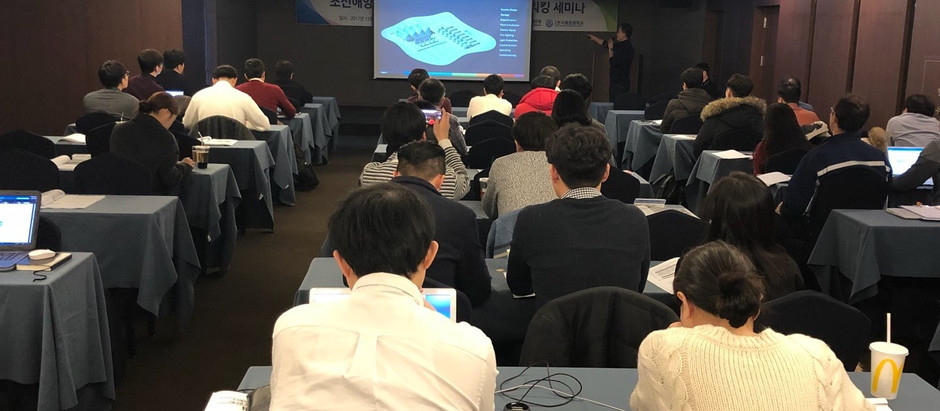 Invited to present on the exchange technology & networking seminars hosted by KOMERI(Jeju, Korea)