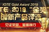 雷捷電子TS24GTR11S-P獲IOTE大展金獎