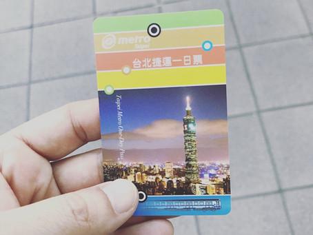 台湾で乗り鉄