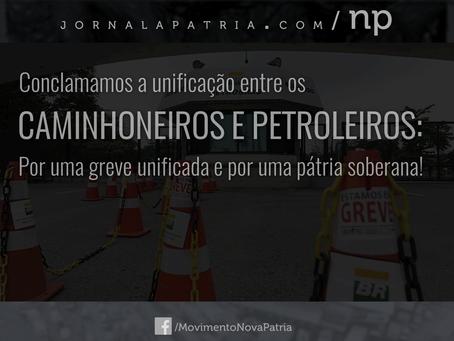 Conclamamos a unificação entre Caminhoneiros e Petroleiros: Por uma Greve unificada e Soberania