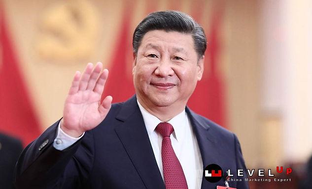 """สีจิ้นผิง ยึดหลักการใน """"สมุดปกขาว"""" นำพาจีนสู่ยุคใหม่"""