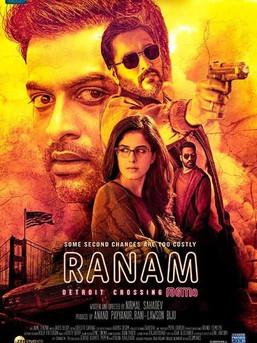 Ranam Movie Download