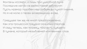 Здд4. ХАРТ КРЕЙН. ПОДБОРКА.