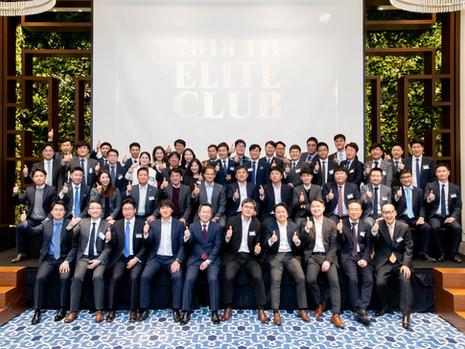 GSK 2018 1H ELITE CLUB