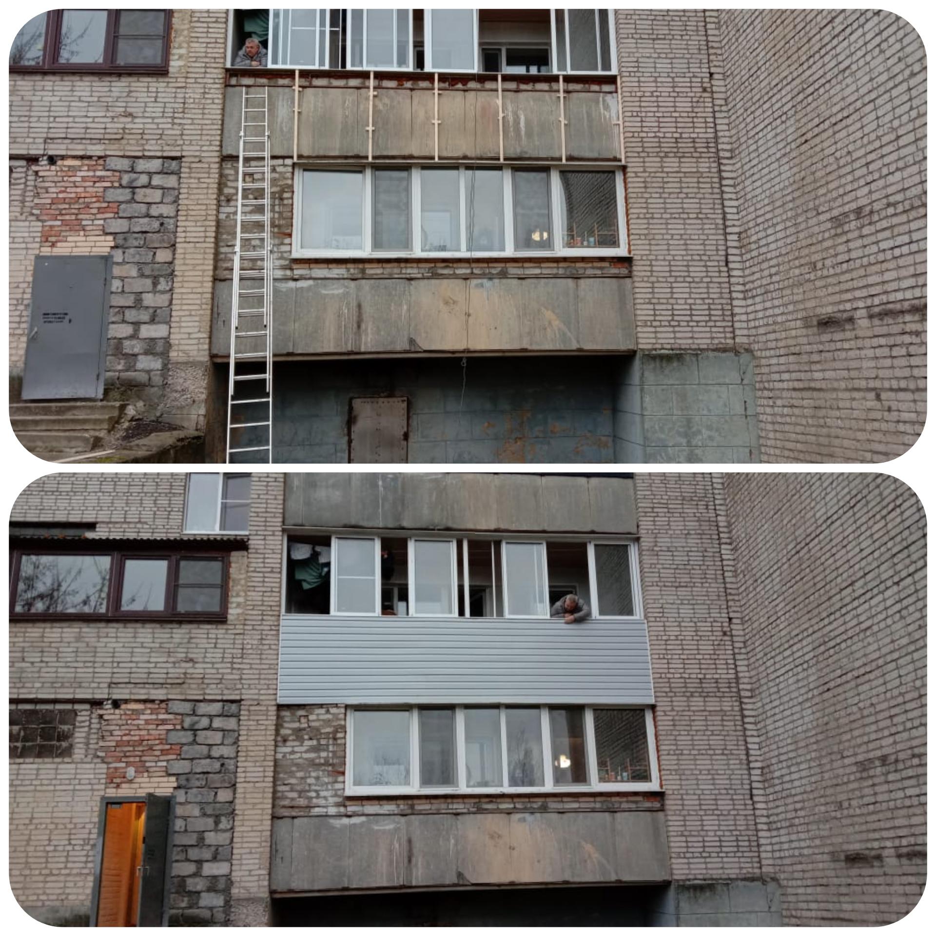 Отделка балкона сайдингом  в Серпухове