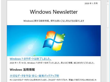 Windows7のサポートが終了して10日経ちました。