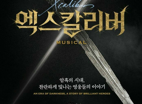 Medievally Speaking reviews: Xcalibur, The Musical