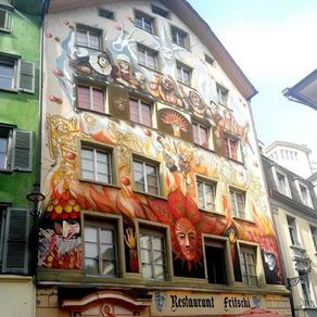 Люцерн. Швейцария.