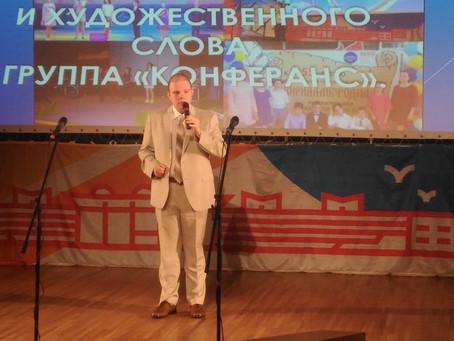 """Городской концерт """"Сила слова"""" в ГБПОУ """"Воробьевы горы"""""""