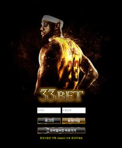 토토사이트 - 먹튀검증 - 33벳 [ good-33.com ] - 먹튀사이트 확정