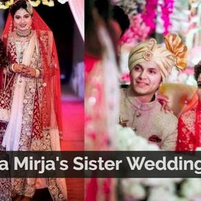 सानिया मिर्जा की बहन की शादी में क्यों नहीं पहुंचे शोएब मलिक,जानिए इसका कारण