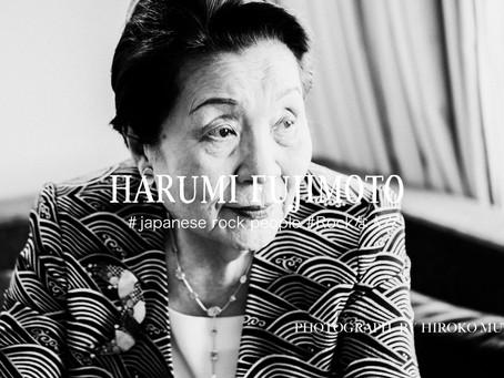 70歳でパリファッションショーデビュー!神戸を代表するデザイナー・93歳藤本ハルミ
