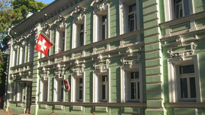Один день в посольстве Швейцарии