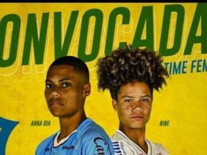 Seleção Brasileira: Goleira e Lateral do Bahia são convocadas para equipe sub-20