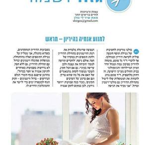 אנמיה בהריון