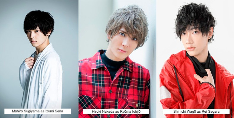 Love Stage Live-Action cast
