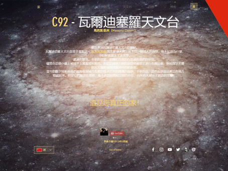 New website translation - CHINESE