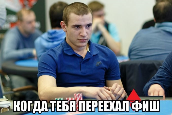 Комбинации покера Покер на деньги Покер онлайн Покер правила Покер школа